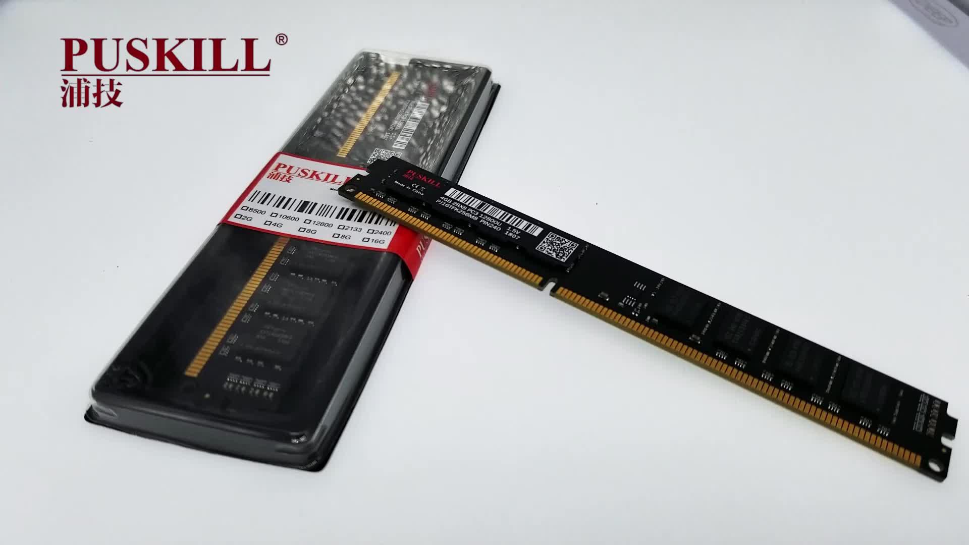 DDR3 ギガバイト 4 1600 mhz デスクトップのメモリ Ram コンピュータ