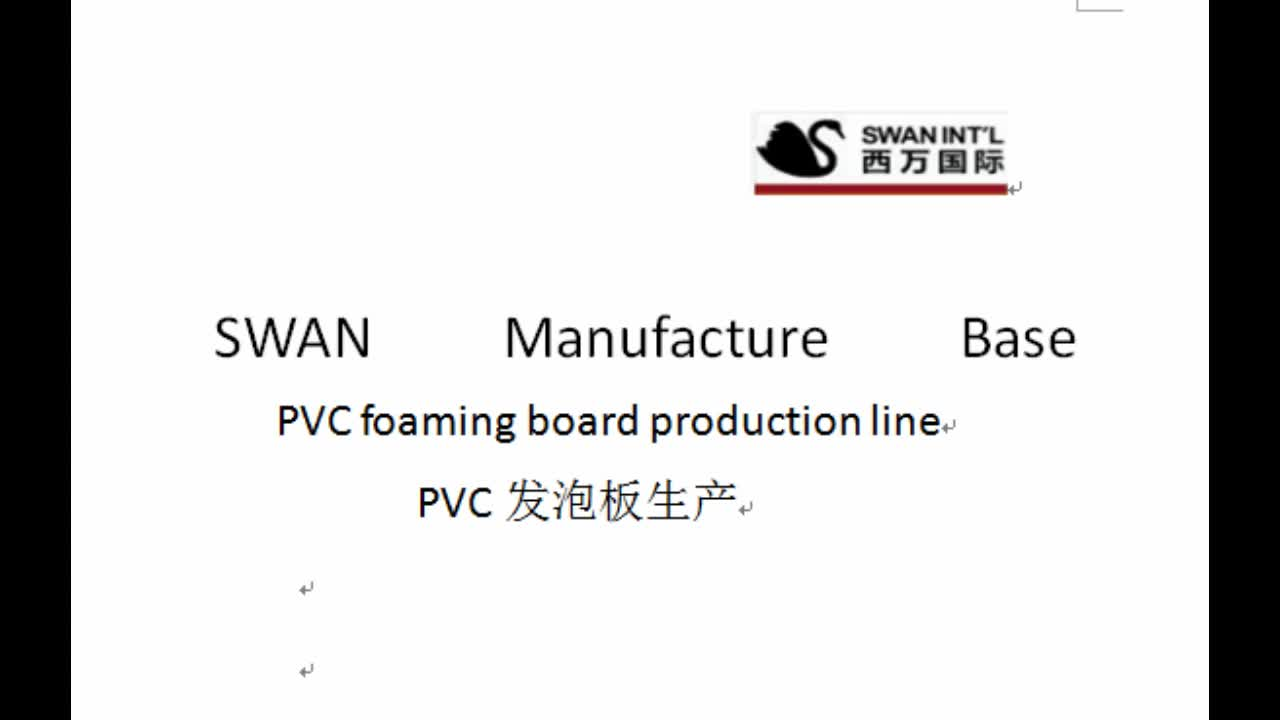 PVC WPC board  door panel production line foam board machine