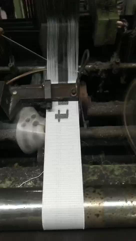 30 미리메터 custom nylon 짠 자카드 탄성 band tape 대 한 속옷 elastic waistband tape