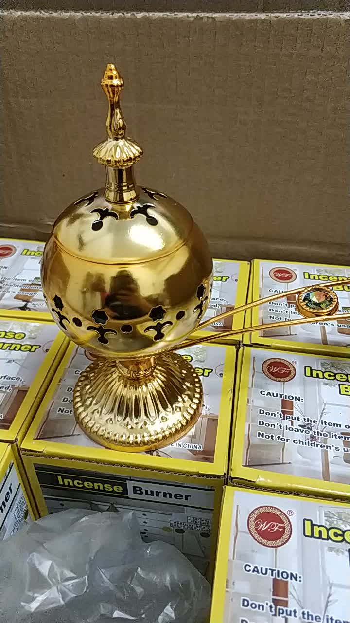 Incense Bakhoor Burner Metal OUD Burner Mabkhara Gift