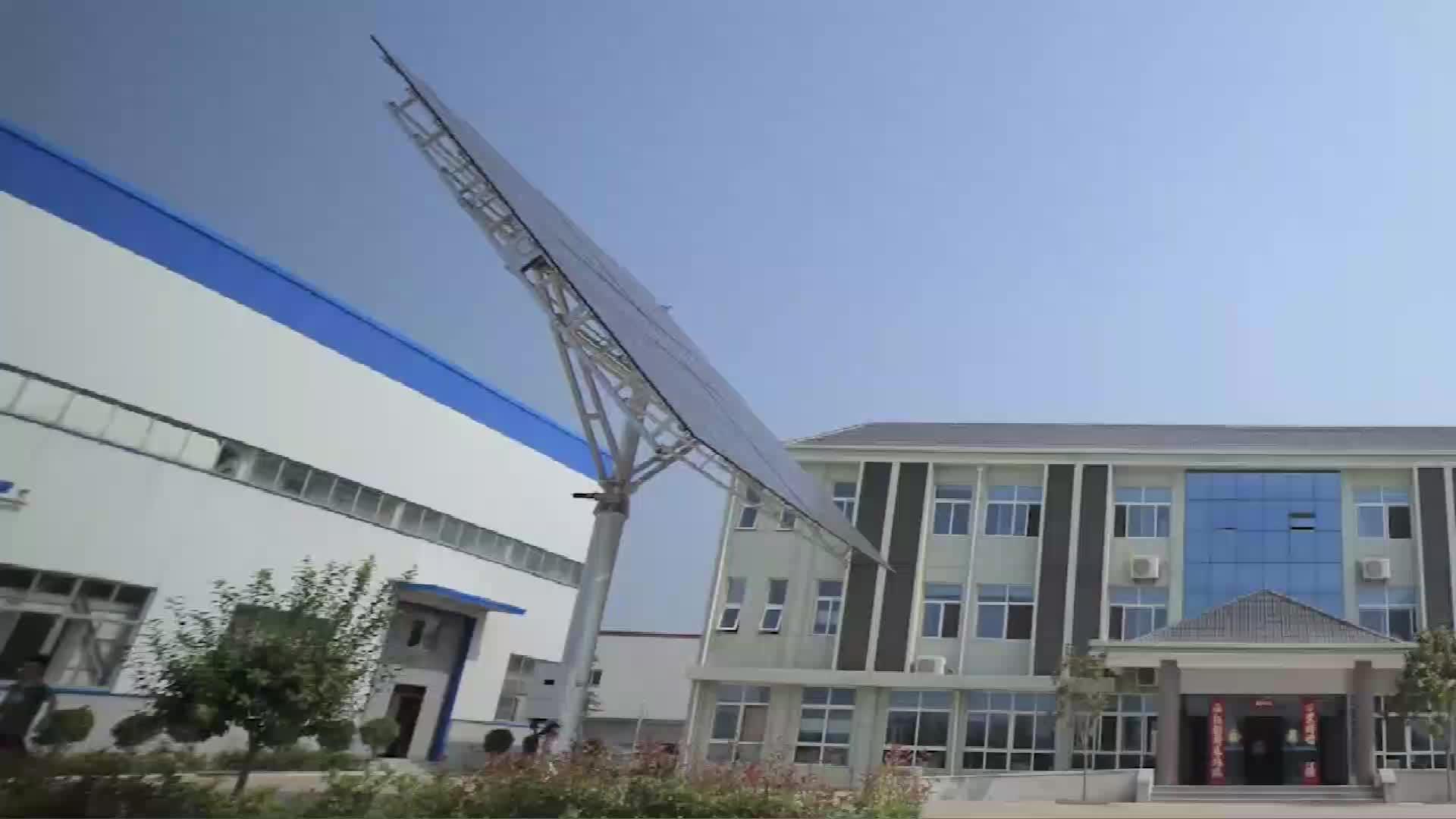 10KW 高度な太陽追尾工場出荷時の価格