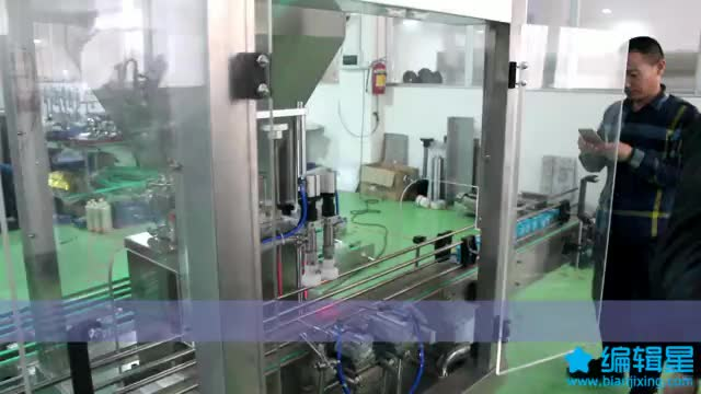 Fully Automatic shower gel bottle Filling Machine and production line