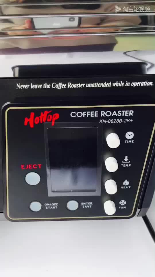 Hottop KN-8828 Automatic Function Coffee Roaster