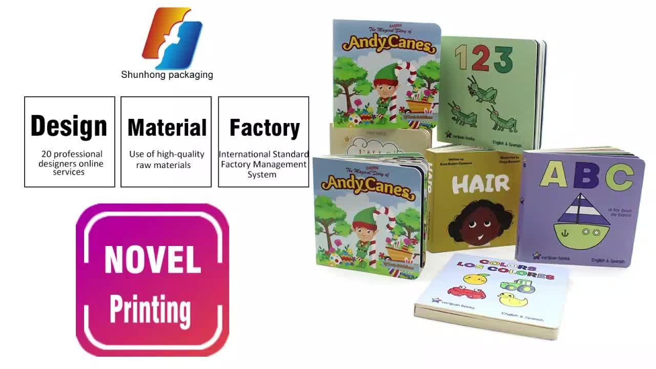 2020 格安カスタマイズ中国フルカラーブック印刷ハードカバーの子供ボードブック