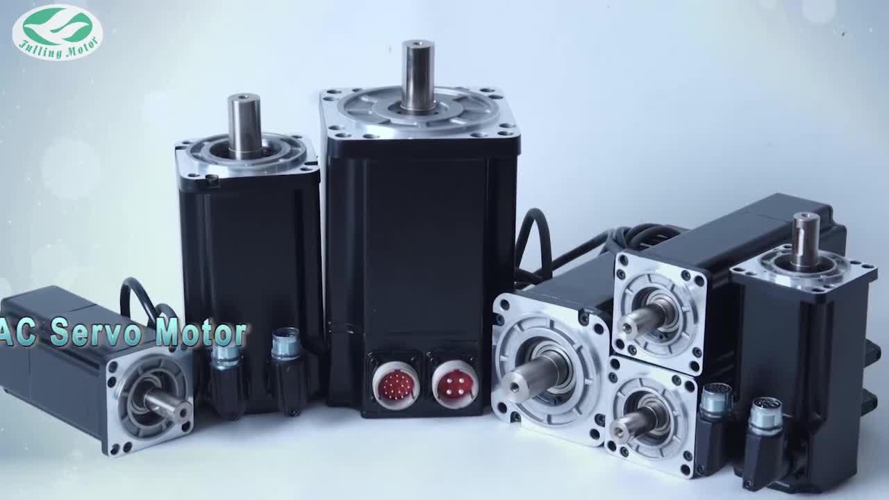 حلقة مغلقة السائر المتكاملة محرك سيرفو نيما 23 الذكية أتمتة محرك متدرج