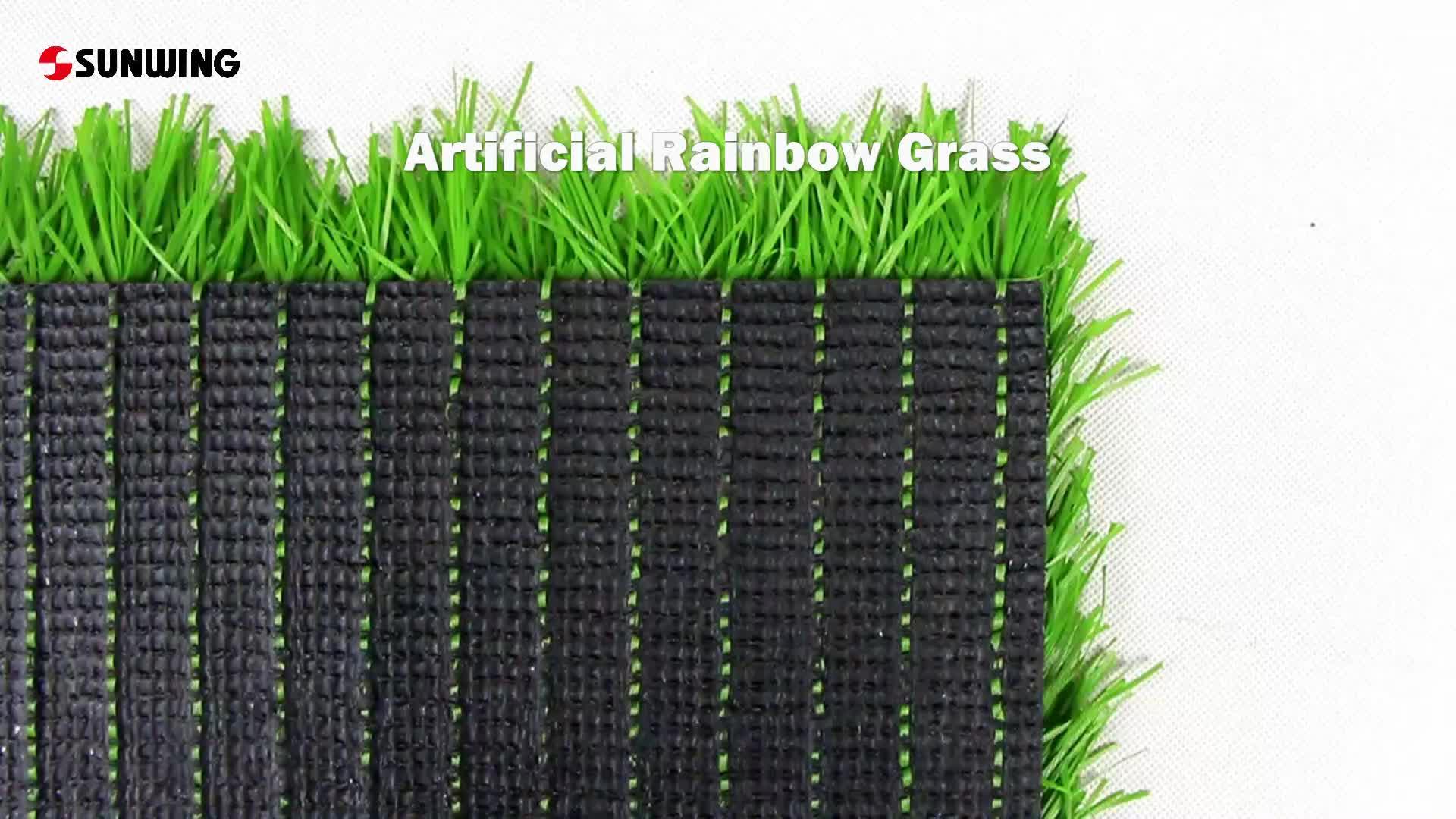 สายรุ้งกลางแจ้งกันน้ำนุ่มสังเคราะห์หญ้าสีสำหรับ decor ภูมิทัศน์