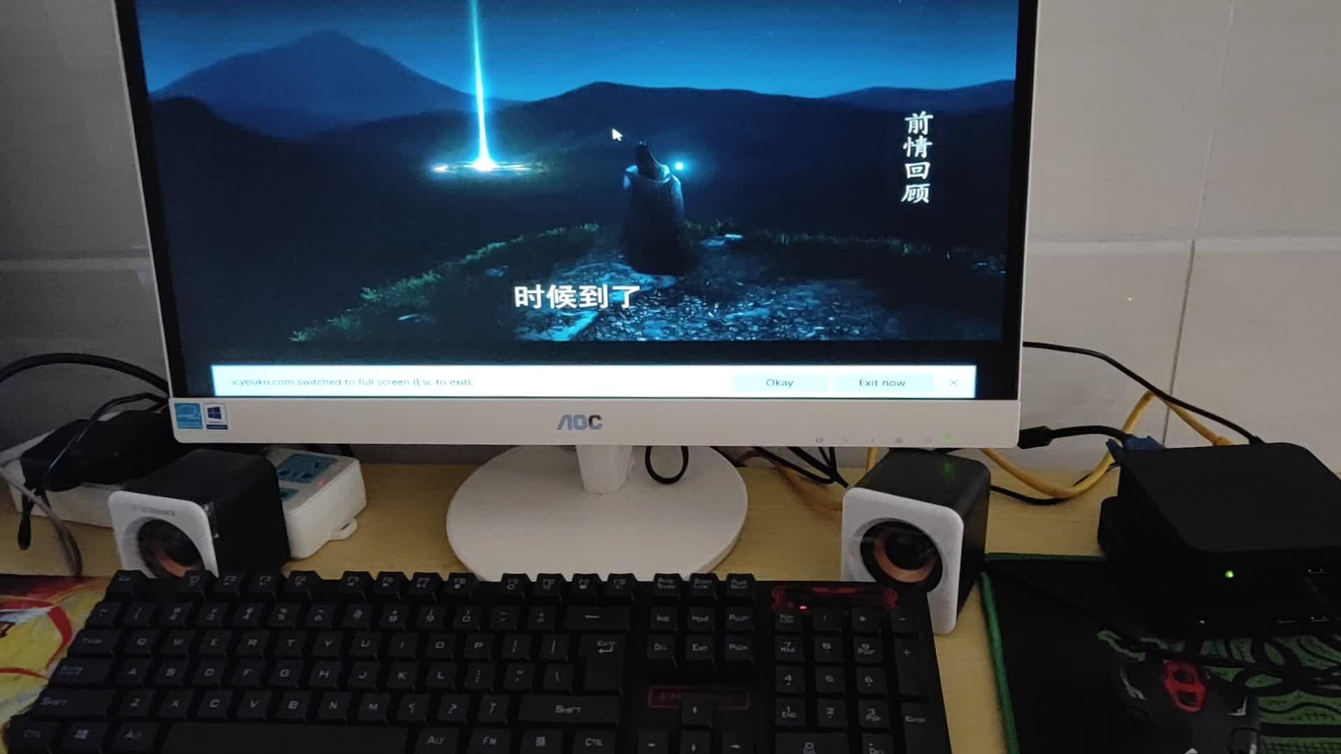 シンクライアント pc g4 高速シンクライアント n690 とリモートデスクトップ RDP 10.3 プロトコルのサポート、リモート Fx wake on lan