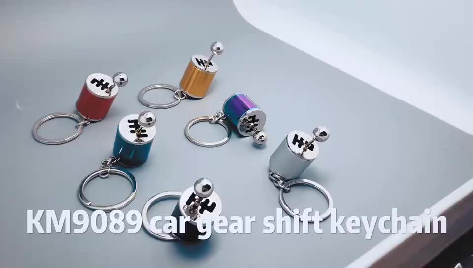 車のギアシフトキーホルダー、自動ギアシフトキーホルダー、自動車部品キーホルダー