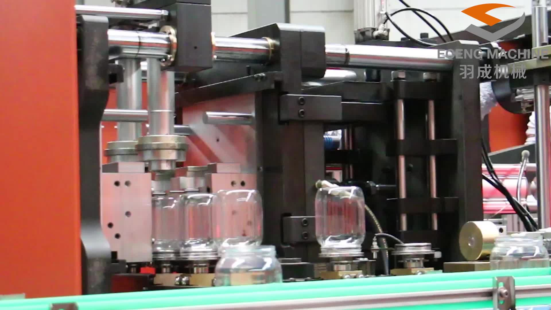 2 cavity automatic pet jar blow blowing moulding machine