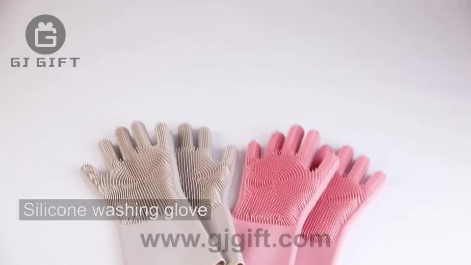 Kitchen Washing Brush Bbq Cleaning Scrubber Dish Rubber Silicone Dishwashing Glove