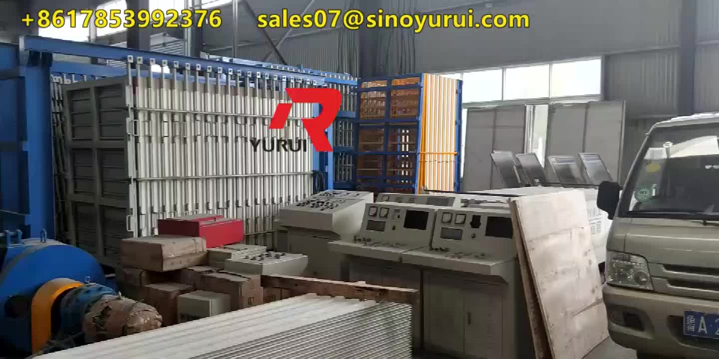 eps mould machine vertical eps wall panel plant