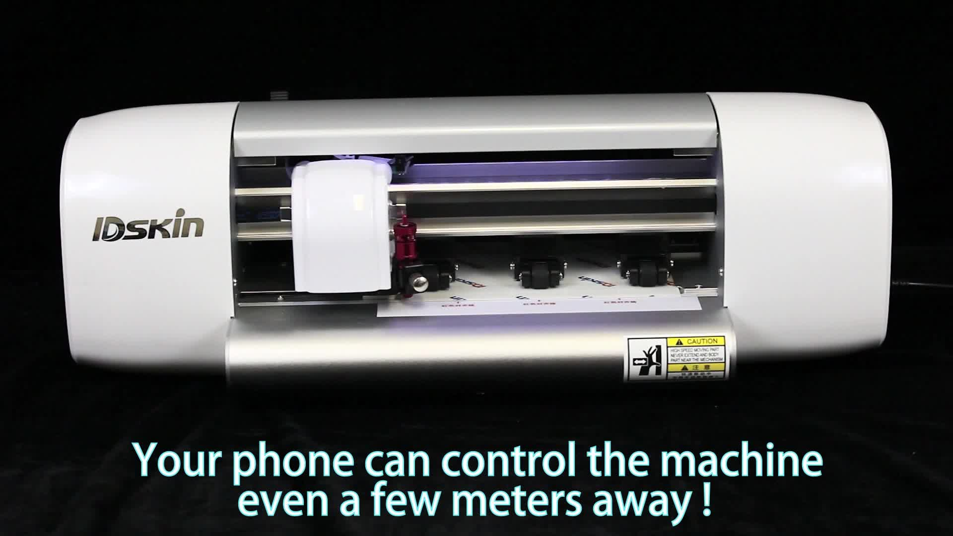 idskin OEM  cutting machine for TPU screen protector to creat your own logo and brand