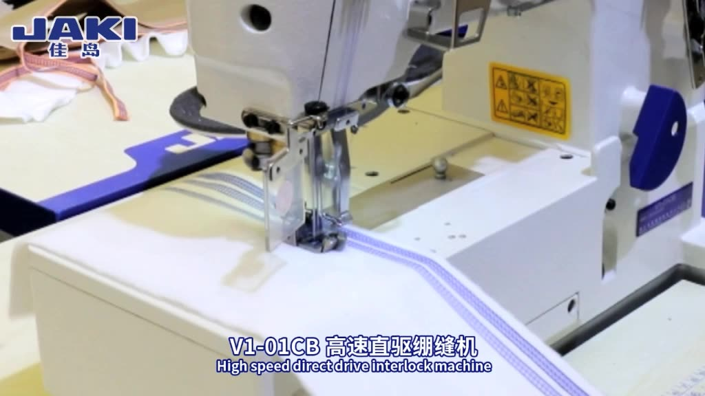 V1-01CB JAKI  interlock cover stitch hemming industrial sewing machine