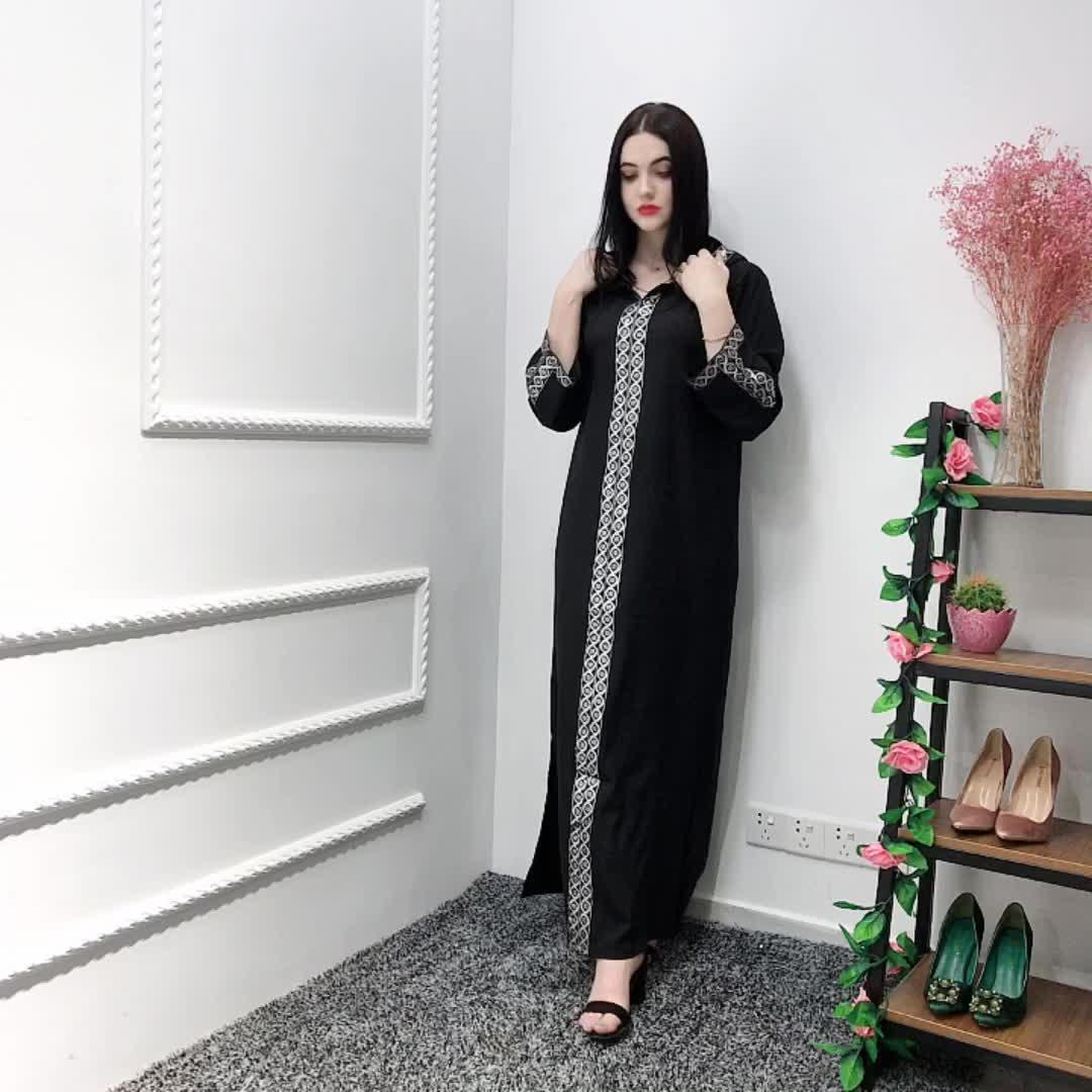 Fashion Muslim Open Soft Crepe Abaya long black dress with hood muslim clothing abaya duabi