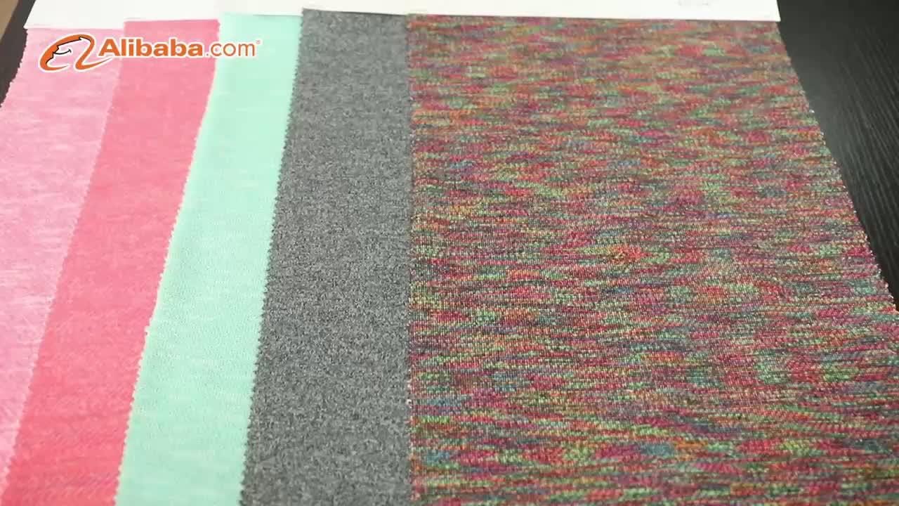 2018 Nouveau 95 coton 5 spandex tissu éponge français pour le coton à capuche
