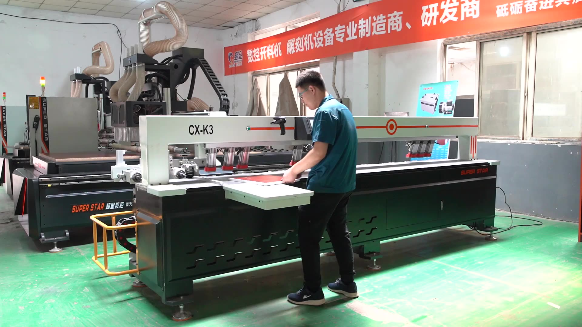 CNC side hole drilling woodworking carpentry milling wood driller machine