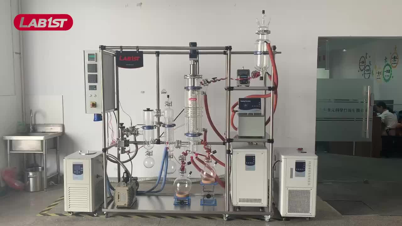 Distilling apparatus lab Short path molecular distillation unit