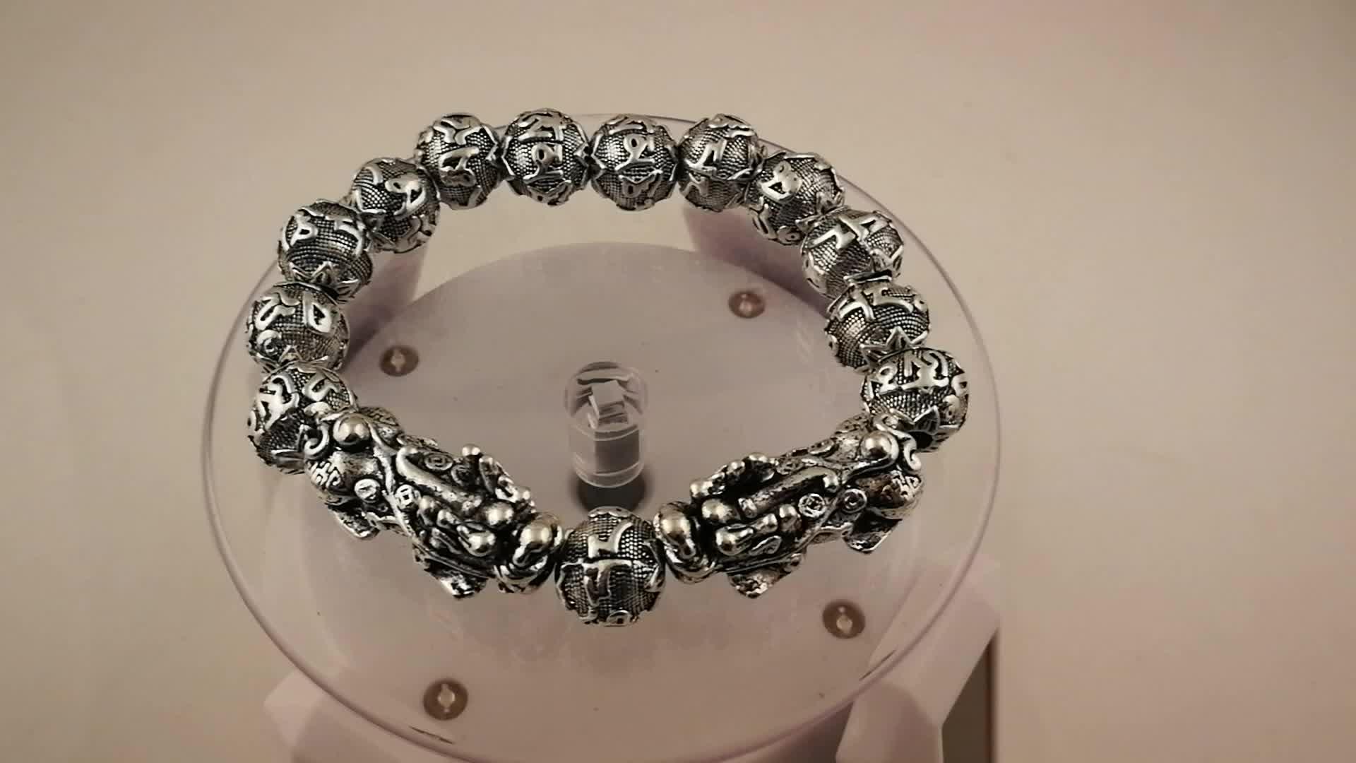 XJ001 Huilin Feng Shui Obsidian Bead Hand Carved Mantra Golden Metal Pi Xiu Pi Yao Bracelet