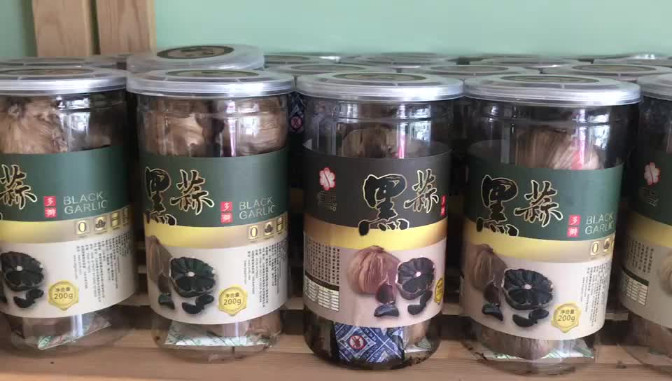 Free samples of dehydrated vegetable organic multi cloves fermented whole bulb black garlic supply