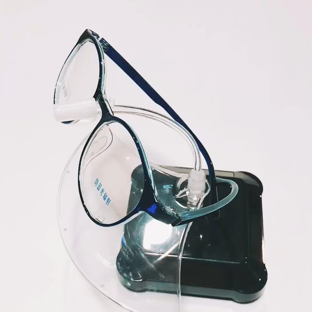 2018 Myopia TR90 Eyeglasses Frames