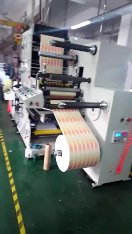 RTRY-320E roll to roll adhesive sticker flexo label printing machine