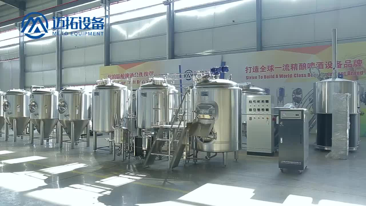 500L Beer brewing equipment 500L Draft beer machine Brewery Plant for beer making