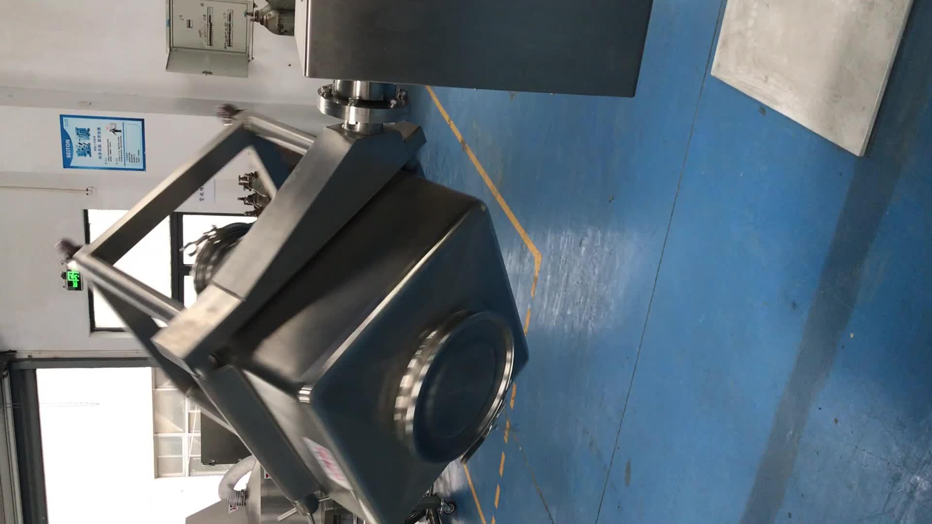 TPB series pharmacy equipment post bin mixer / blender