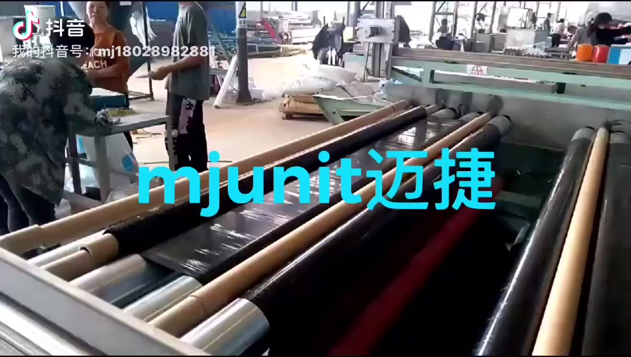 mjunit MJ60N belt drive linear guideway actuator manipulator for film automatic roll changing and unloading
