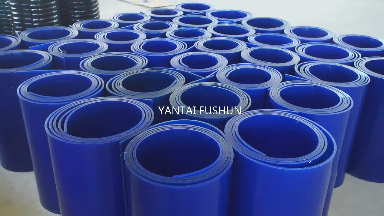 urethane polyurethane PU sheet rolls