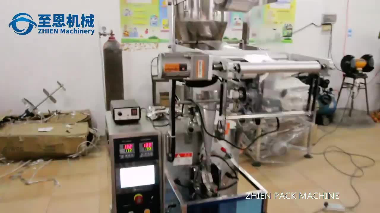 3 Sides Sugar Paper Bag Sealing Packaging Machine