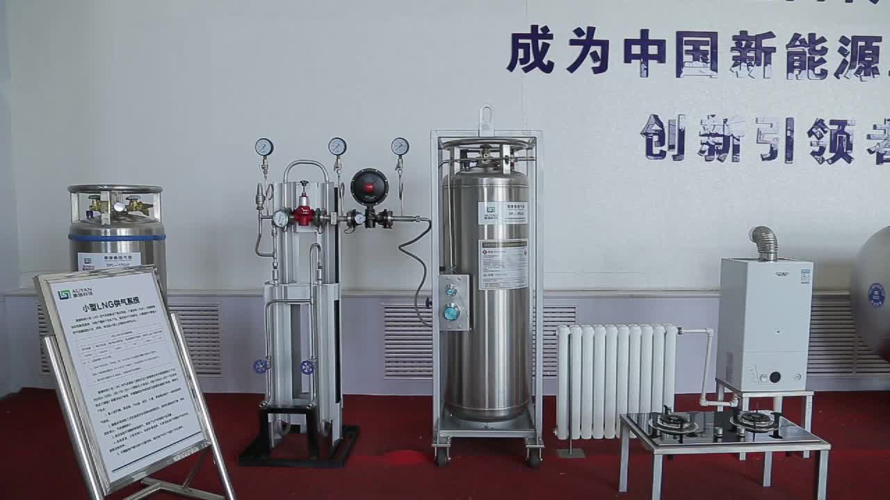 Sale high quality compressed home small-sized LNG supplying system