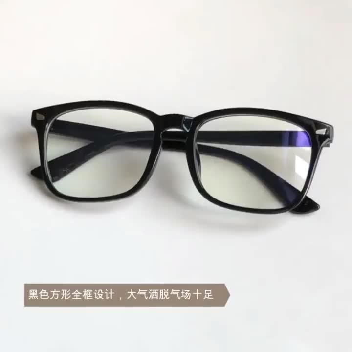 Korean Trend classic meter nail flat optical frame fashion retro blue light blocking glasses