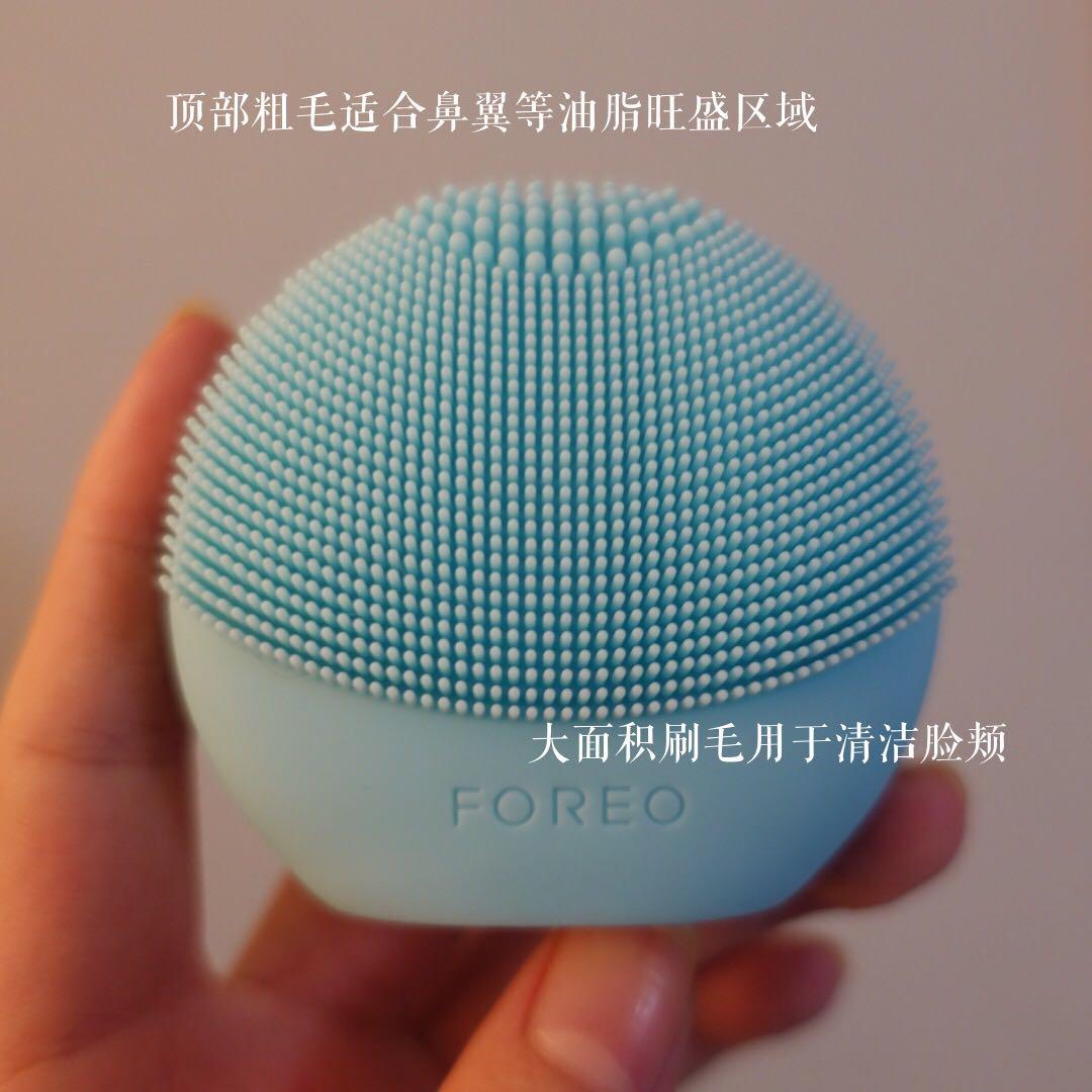 有测肤功能的FOREO LUNA fofo洁面仪使用后爆痘减少,黑头减少