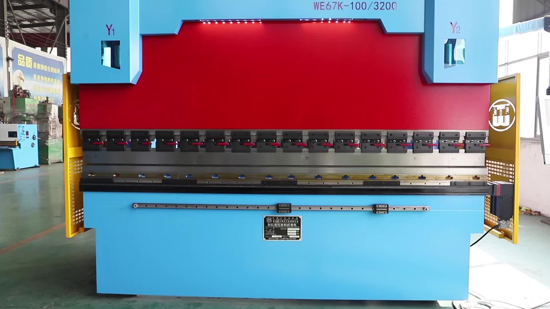 सीएनसी/नेकां हाइड्रोलिक प्रेस ब्रेक मशीन तह झुकने मशीन, प्लेट झुकने मशीन, शीट धातु झुकने मशीन