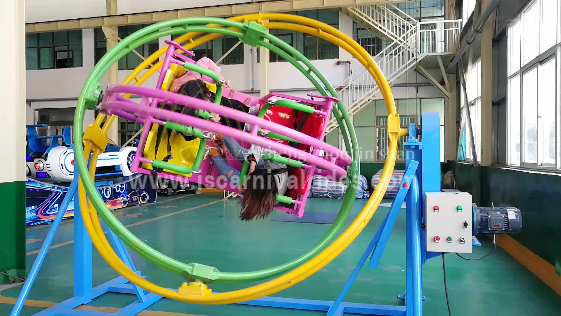 Approvisionnement d'usine gyroscope humain manèges jeux d'amusement adulte à vendre gyroxtreme avec prix de gros