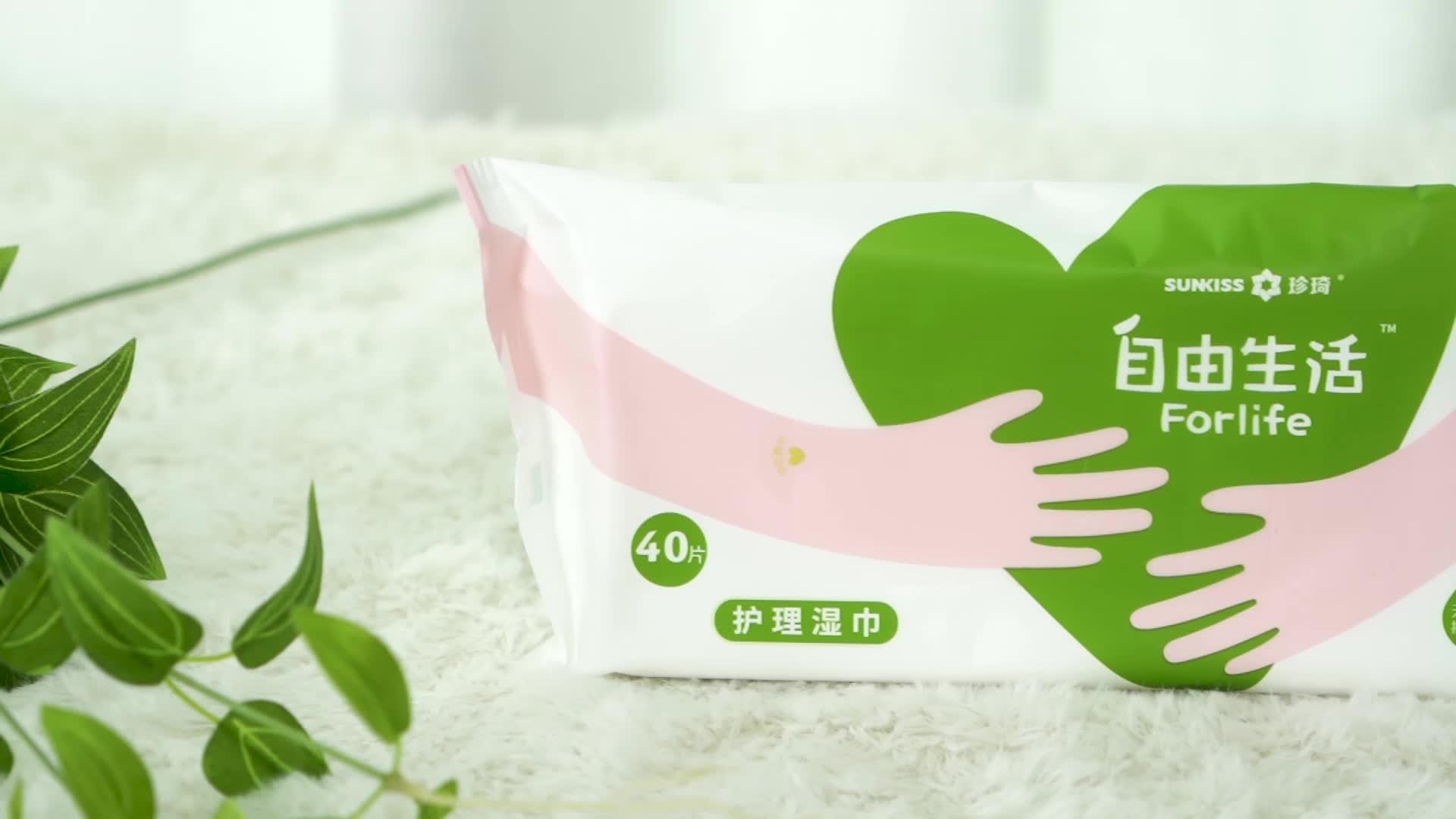Couche-culotte adulte bébé en bonne santé produits jetables pull up pantalon fabricant de Hangzhou