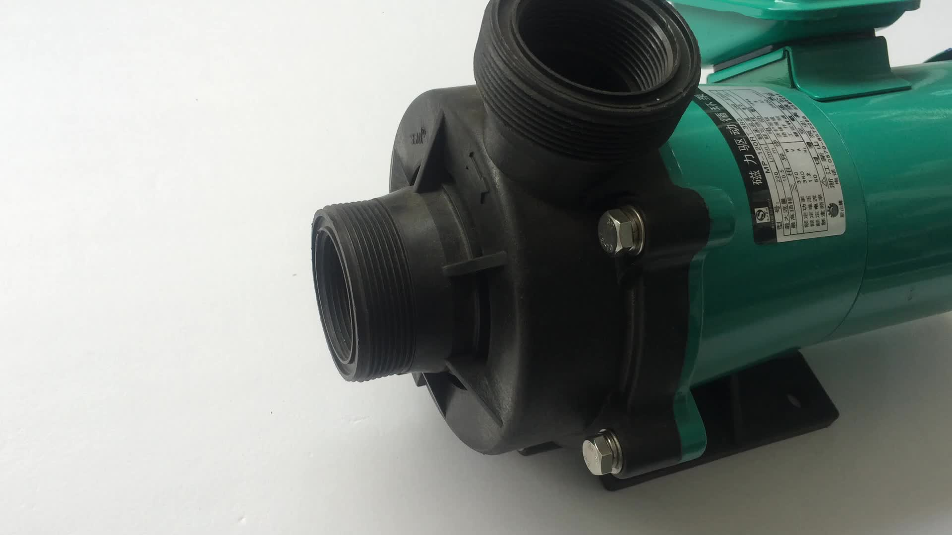 Safety and sanitary 12 volt high pressure water pump