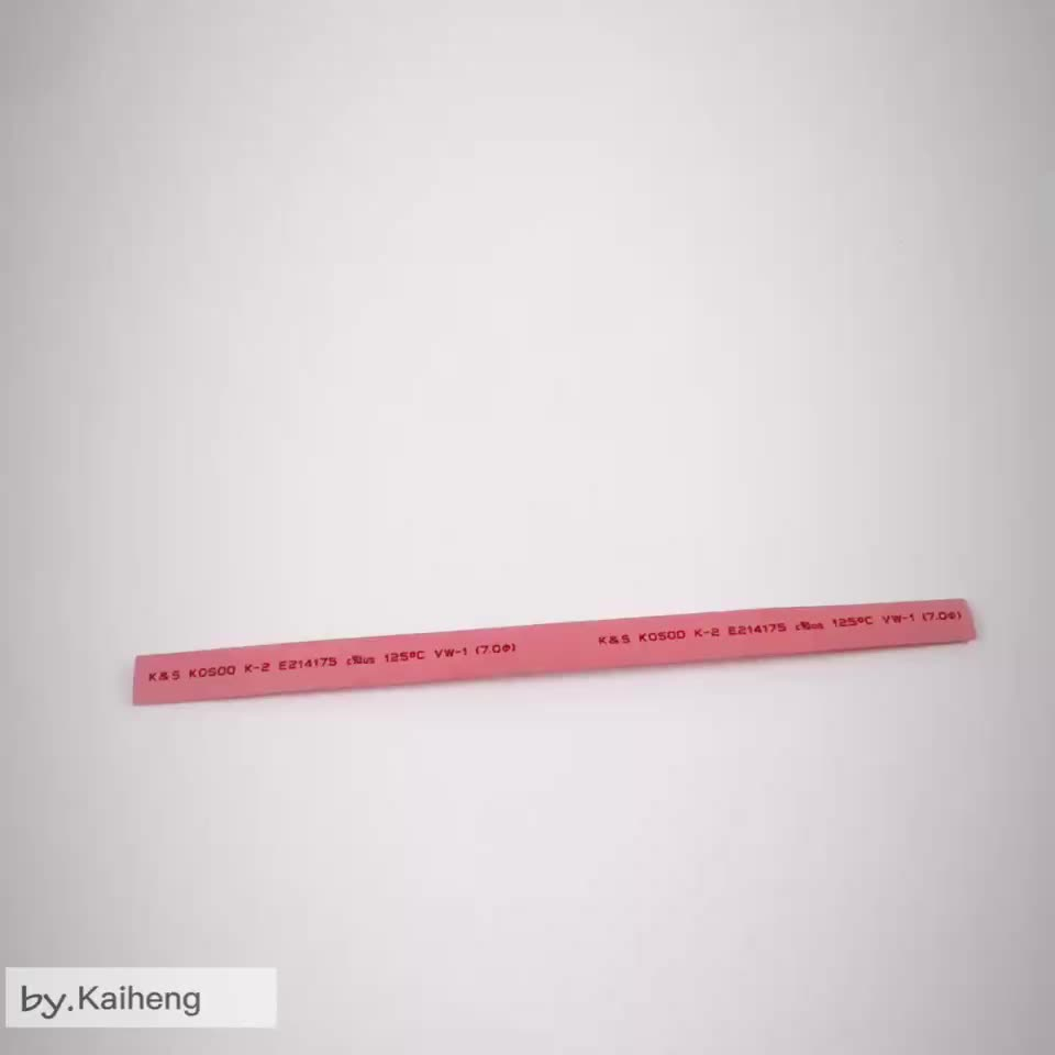 3:1 & 4:1 Red Dual Wall Heat Shrink Tube For Russia Market