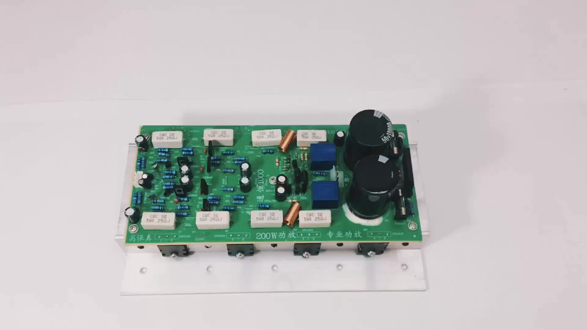 power amplifier pcb circuit board from pcb manufacturer