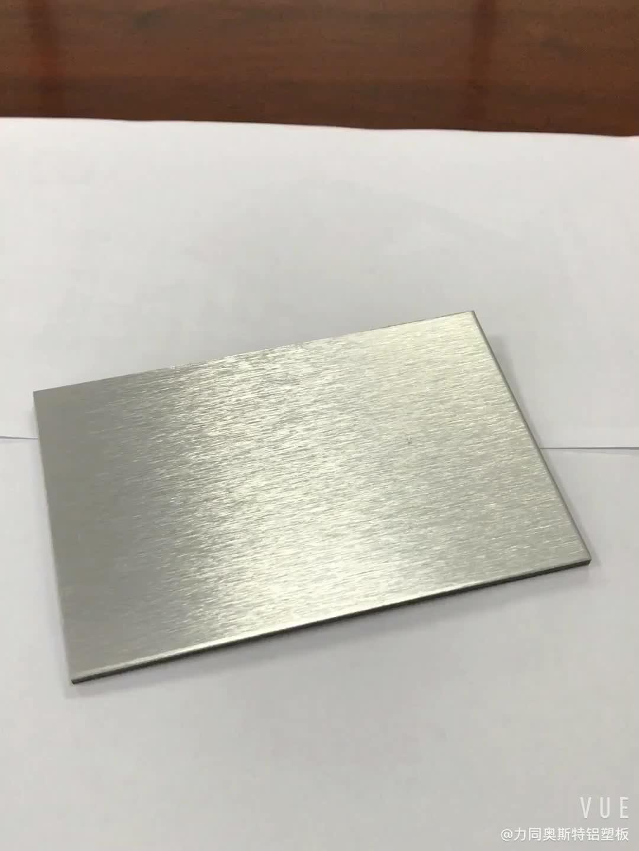 Decorative material black silver gold brushed type panel aluminum composite board manufacturer