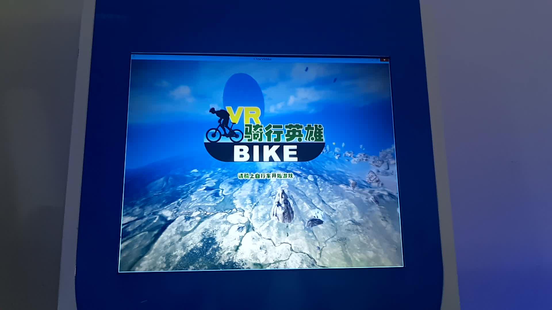 New technology entertainment equipment vr sport bike racing simulator