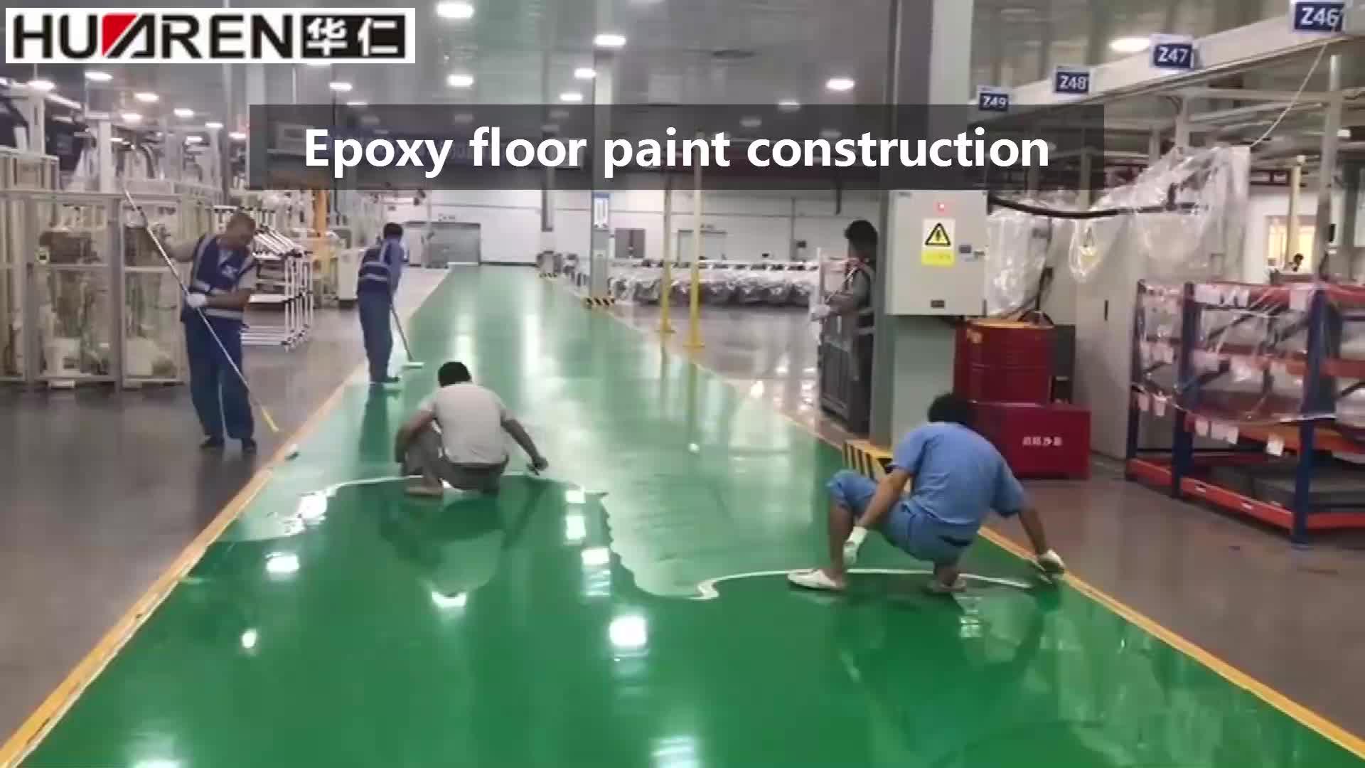 التجفيف السريع 2 حزمة أرضية خرسانية ورشة عمل أرضية طلاء الإيبوكسي