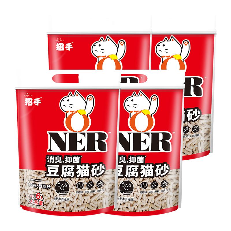 日本招手豆腐猫砂2.6kg*4包