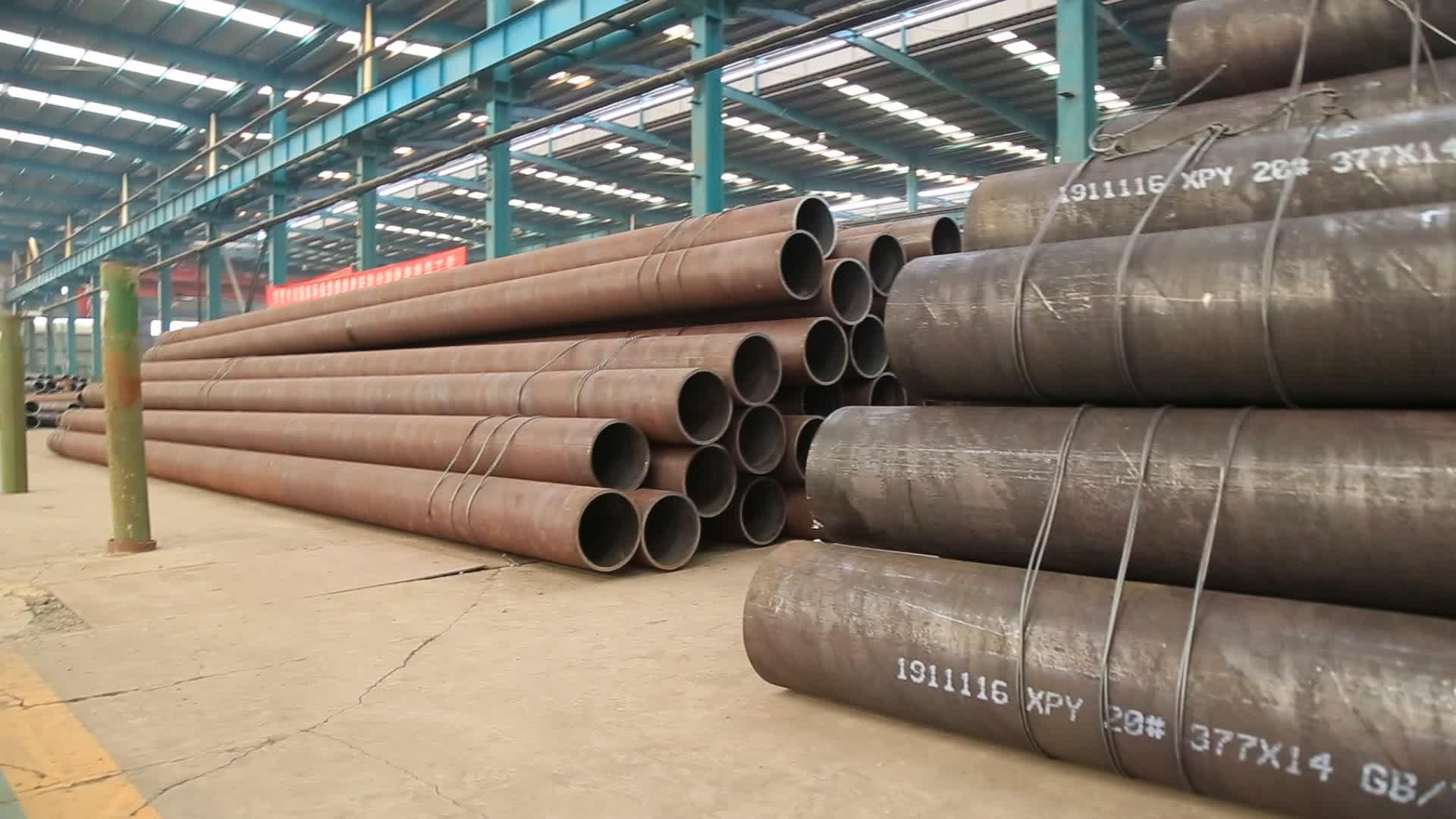 Бесшовные стальные трубы, строительные материалы, бесшовные трубы из углеродистой стали