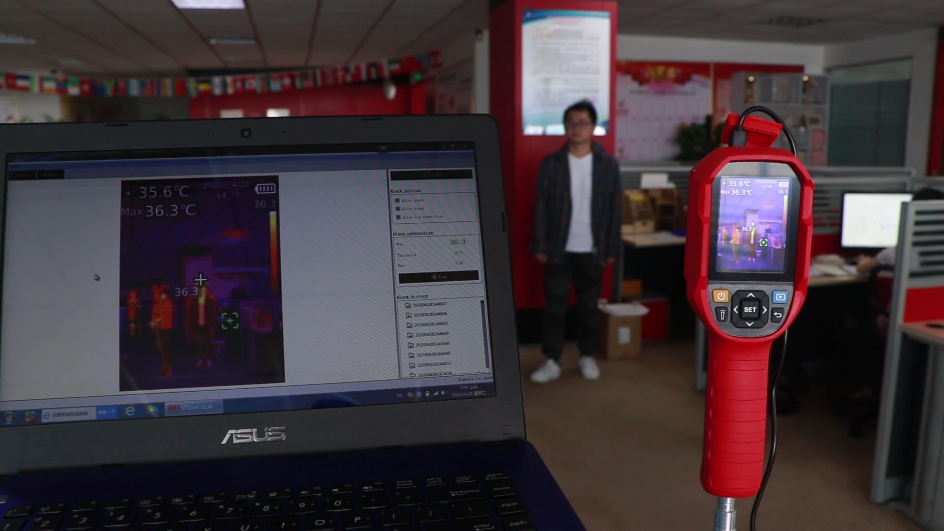PC Projection Sound Alarm Handheld Portable Thermal Camera CE Certification Digital Imager Heat Detector Fever Scanner