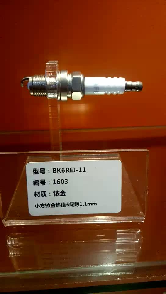 自動車高品質車エンジン AFC BK6REI-11 イリジウムスパークプラグホンダ車