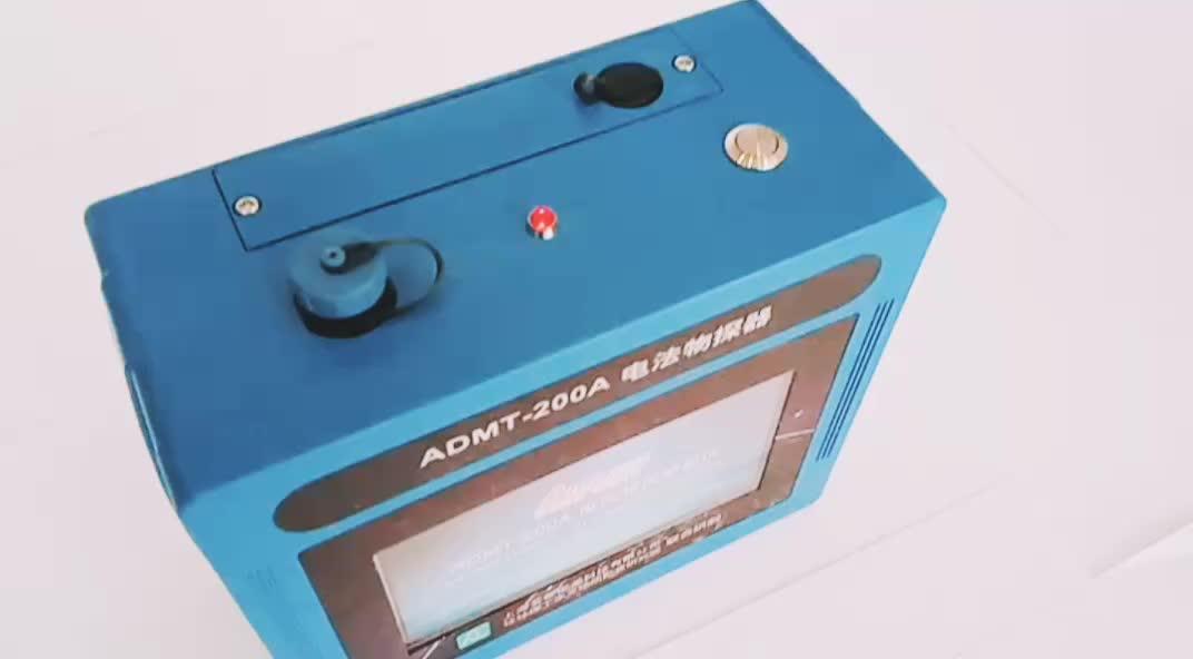 Металлодетектор Охотник за сокровищами подземный алмазный детектор дешевые Золотой металлодетектор де металл minelab