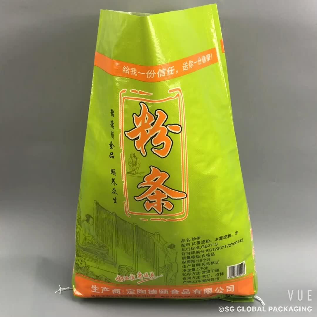 25 kg Bopp पैकेजिंग पीपी बुना बैग टुकड़े टुकड़े में