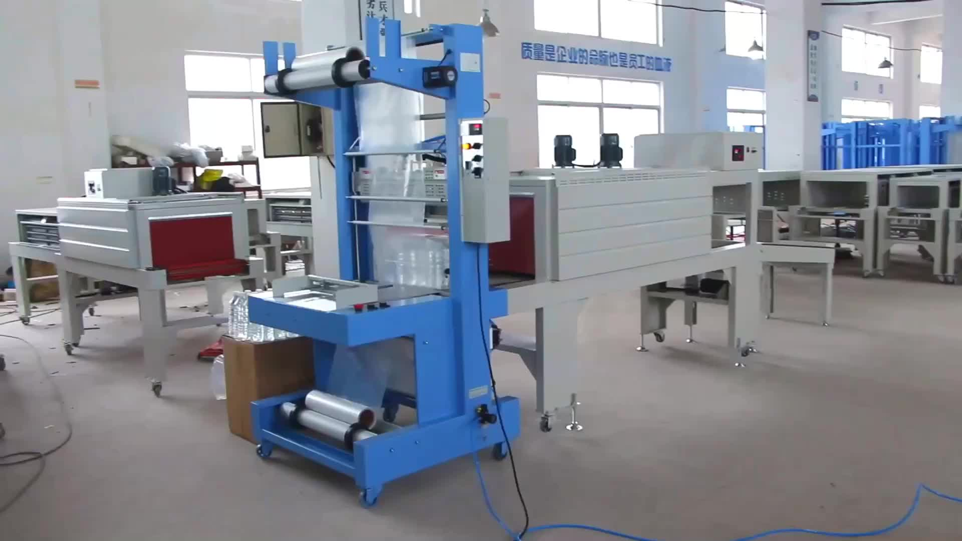 Pe Film Wrapping Machine Shrink Wrapping Machine Semi Auto Manual Shrink Wrap Machine