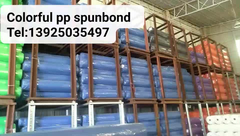 china direct sale geotextile 100% PP non woven nonwoven fabric